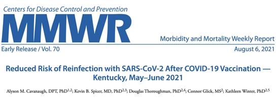 康复患者二次感染几率更高美国CDC建议打疫苗